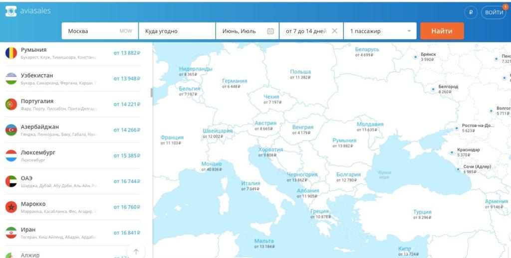 Карта тарифов Авиасейлс
